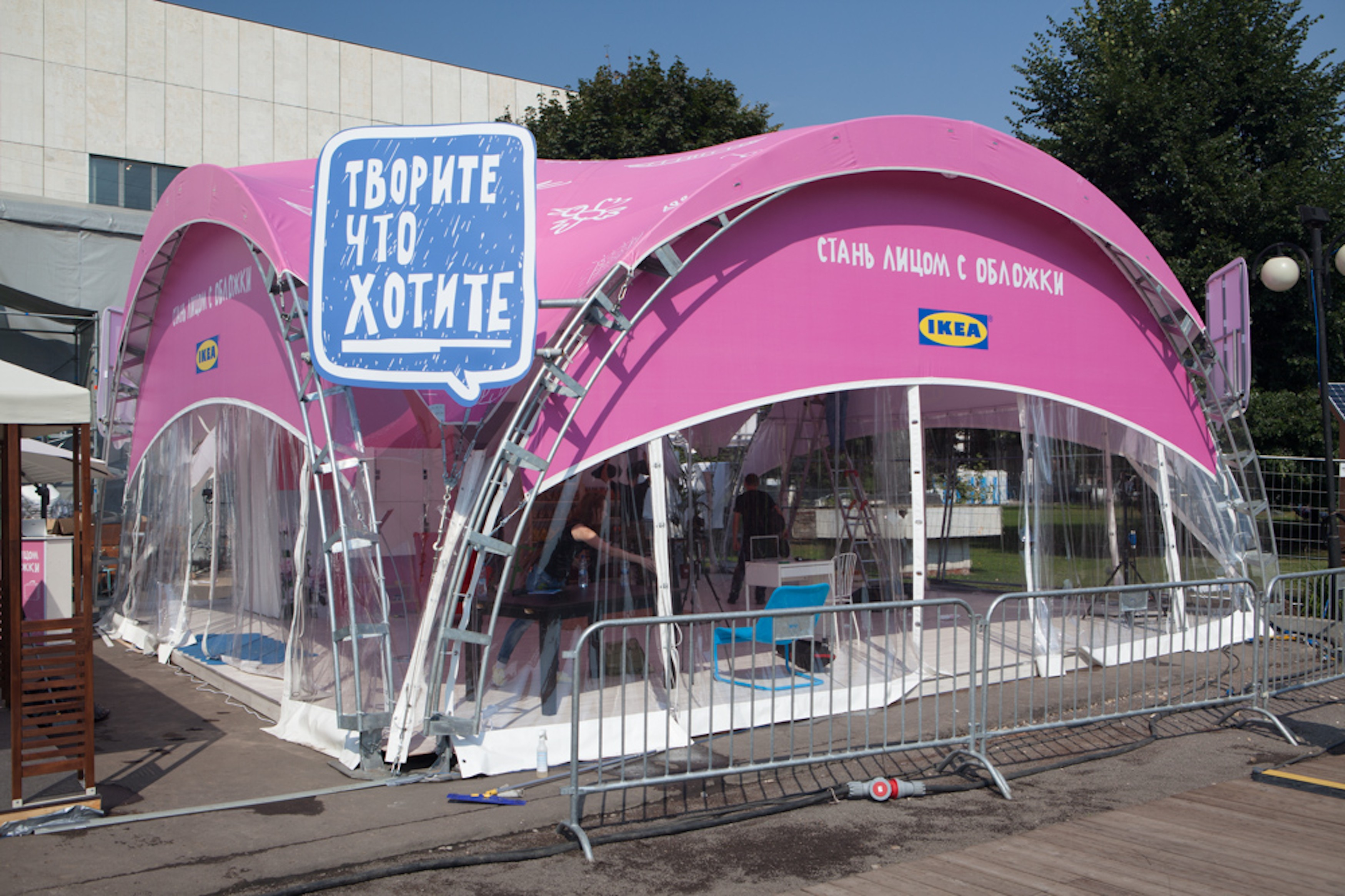 https://royaltent.me/houses_images/10h10_ikea_pink_200104052516.jpg
